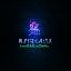 DJ Live Stream Radio- Jazz