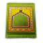 Fajr Gebet صلاة الفجر